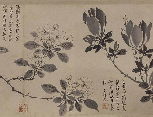 张伯驹收藏的明周之冕《百花图》卷欣赏【15】